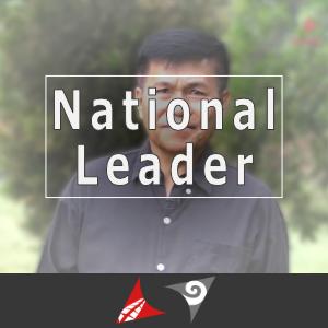 National Leader
